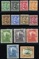 ZANZIBAR 1936 SG 310-322 SC 201-213 VF OG MLH/USED, RARE COMPLETE SET 13 STAMP