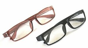 Z020 GREAT VALUE + Super-lite Reading Glasses Available In 2 Colors+1.5+2.0+2.5