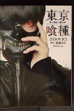 "JAPAN Tokyo Ghoul ""movie"" Official Visual Book"