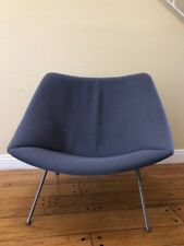 Mid Century Oyster Chair by Pierre Paulin for Artifort, 1950s, Netherlands.