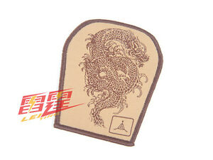 New Military Cosplay Patch Arm-Badge Dragon With Hook Back Tan Airsoft