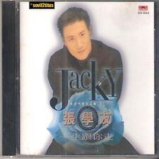 CD 1994 The Best Of Jacky Cheung 年度代表作品辑(下) 張學友 一生跟你走 #2656