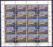 Palast, Flaggen, Freimarken - UNO-Genf - 329 Bogen o 1998