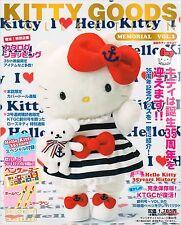 Sanrio Hello Kitty goods collection book memorial magazine #1 w/extra