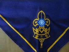 More details for scout neckerchief from world jamboree