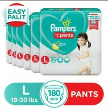 PAMPERS BABY DRY DIAPER PANTS LARGE 30's - 6 PACKS