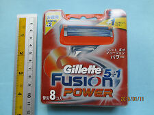 Gillette Fusion Power Razor Blade Refills 8 Count Germany With Tracking Number