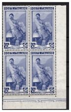 ITALIA 1955 - LAVORO  Centesimi 50   stelle  QUARTINA NUOVA **