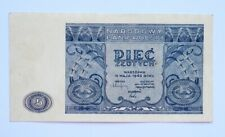 More details for poland 5 zlotych 1946 unc- p-125