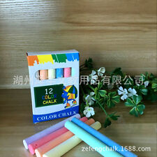 12Pcs Colorful Dust-Free Chalks Pavement Art Coloured Floor Games Board For Kids