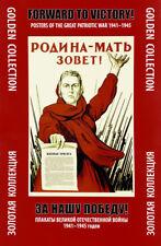 Forward to Victory! Russian WW2 Propaganda Posters_За нашу победу!_Плакаты В.О.В