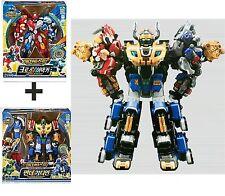 BIKLONZ MEGA BEAST BARBARIAN KING Copolymer Transformer 5 Robots Toy Korean TV