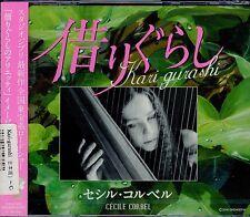 CECILE CORBEL  kari-gurashi / YCCW 10109 , JAPAN