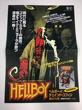 Hellboy Chained Coffin Japanese Graphic Novel Advertisement Chirashi Mignola