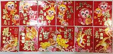"""24 pcs 3.1"""" x 4.5"""" 猴� Chinese Monkey New Year Lucky Money Envelope Red"""