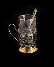 Gold Plated Tea Glass Holder Podstakannik  w/Glass & Spoon *Russia Coat of Arms*