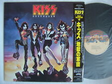 KISS DESTROYER / ROOC CLAZY ISSUE UN-PLAYED