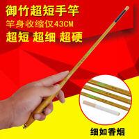 1.8-6.3m Carbon Fiber Telescopic Hand Fishing Rod Ultralight Stream Reservoirs