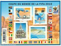 Y&T F4481 Bloc Coupe du monde de foot de 2010 NEUF LUXE