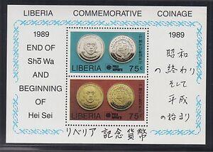 Liberia Sc 1147 MNH. 1989 Commemorative Coins Souv Sheet, Wholesale Lot of 10