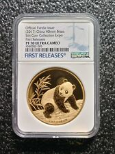 2017 CHINA 5TH COIN COLLECTION EXPO 40MM. BRASS. FIRST RELEASES NGC PF70 UC.