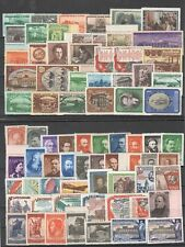 RUSSIA 1951 Complete Year Set MNH OG