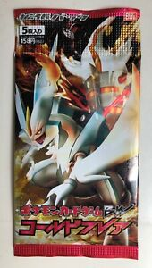 SALE! Pokemon Card - BW 6 -  1st Edition Sealed Booster Pack - Japanese