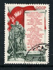 (191)     Russia 1951 Stockholm Peace Appeal 40k Green & Scarlet SG1689 VF Used