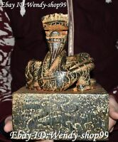 """9"""" Old Jade Hand Carved Dragon Beast Dynasty imperial Seal Stamp Signet Statue"""