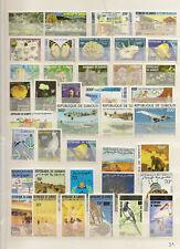 DJIBOUTI 1977-80'S MNH ISSSUES INC HIGH CAT AIRMAILS (39)