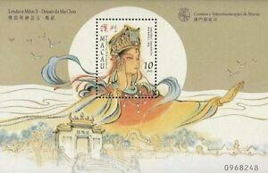 *FREE SHIP Macau Macao Ma Chou 1998 Culture Religious Buddha God Legend (ms) MNH