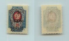 Russia Wrangel 1921 SC 376 mint Levant. f6630