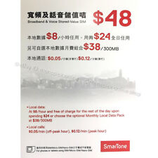 SmarTone Hk Hong Kong Number 300Mb/30Day 4G/3G Data Voice Payg Local Prepaid Sim