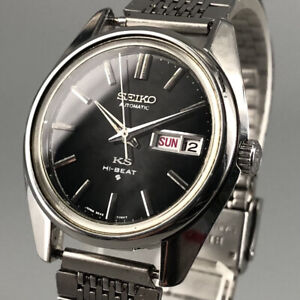 OH serviced, Vintage 1969 KING SEIKO Hi-Beat Black Dial 5626-7000 Automatic #593