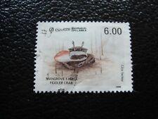 Sri Lanka - Francobollo Yvert/Tellier N°784 Oblitere (A46)