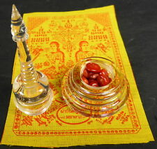 CORAL RED SARIRA PHRA TATH / THAD / THAT BUDDHA RELIC STUPA TEMPLE WAT MAHATHAT