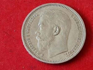 Silber Münze 1 Rubel Russland 1915, Kaiser Nikolaus II (1894 - 1917) !!!