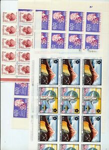 Hungary Children Expo Birds Blocks MNH(Apx 270 Stamps) (NT 9047