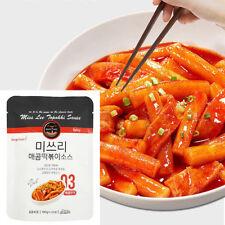 Korean Food Spicy Rice Cake Tteokbokki Instant Powder Sauce 100g 03 Spicy
