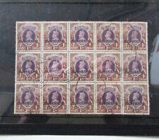 BAHRAIN BRITISH COLONY SCOTT 33 BLK 16 A (CAT $144)1940 USED