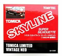 [TOMICA LIMITED VINTAGE NEO 1/64] SKYLINE SUPER (Earlysion) 1983 SILHOUETTE