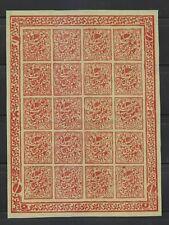 India Jammu & Kashmir 1883-94, 2An. SG153 MNH Complete Sheet of 20 Stamps RARE.