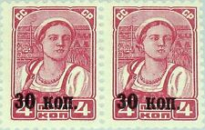 RUSSIA SOWJETUNION 1939 698 X Paar 743 pair new Currency ovp ÜD Definitiv MNH