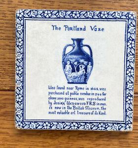 "Wedgwood  6"" tile  Portland Vase History"