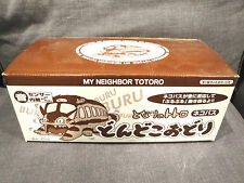 My Neighbor Big Totoro Catbus Vibrating/Walking Plush Japan Sound Activated OOP!