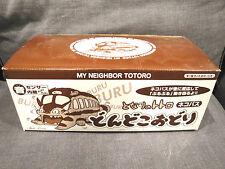 My Neighbor Big Totoro Catbus Vibrating/Walking Plush Japan Sound Activated OOP!