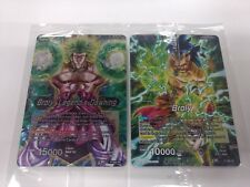 Dragonball Super Card Game Broly Movie Promo- SEALED