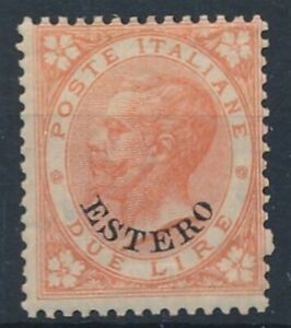 [52264] Italian Levant 1870s Very good MH VF signed stamp but high hinged $200