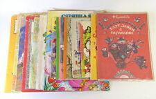 14 книг для детей .  Russian book.