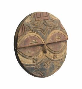Masque Teke Bateke 29 Cm: African Tribal Mask - Kunst - Art africain - Arte